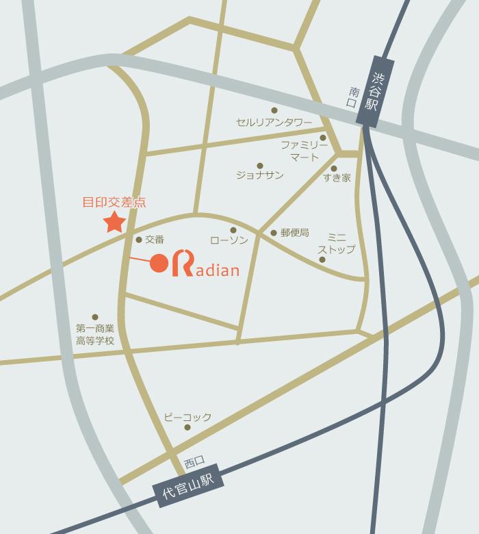 ラディアンへのアクセスマップ地図